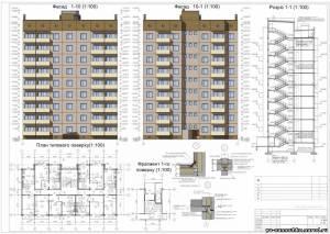 Курсовые и дипломные ПГС Главная Курсовые проекты архитектура